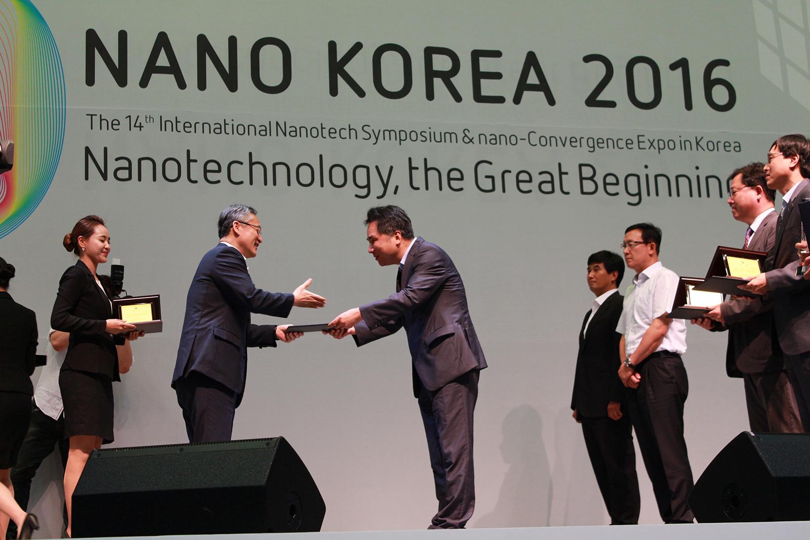 nanokorea2016